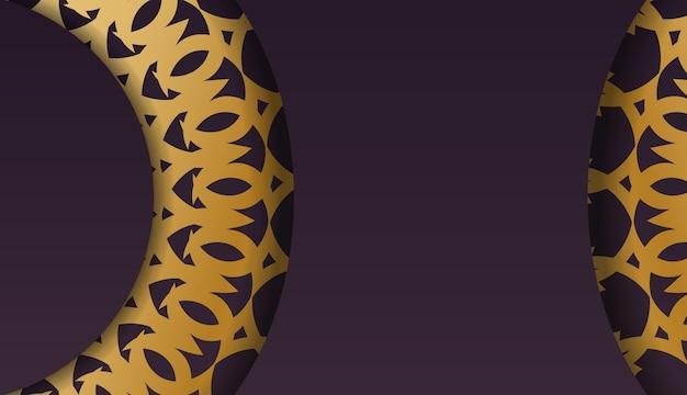 Fond bourgogne avec motif mandala doré et place pour logo ou texte