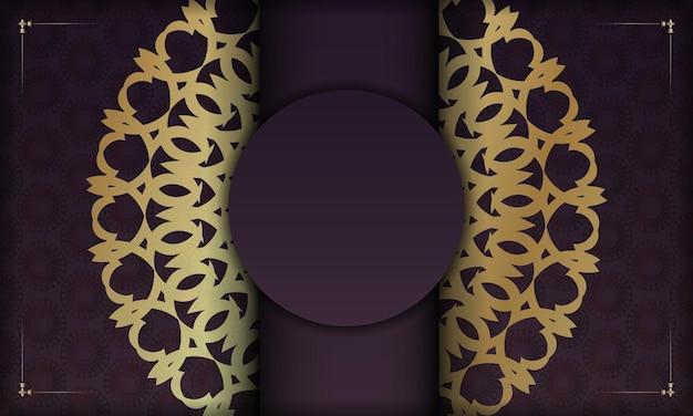 Fond bourgogne avec motif or grec et espace pour votre logo