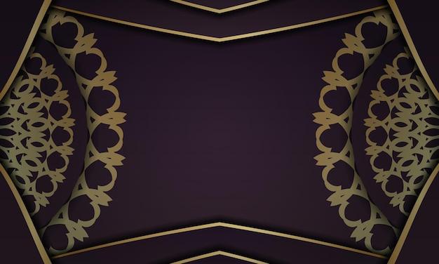 Fond bourgogne avec motif or grec pour la conception sous votre logo