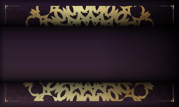Fond bourgogne avec motif or indien et espace pour votre logo