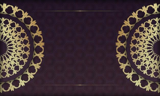 Fond bourgogne avec motif or vintage pour la conception sous votre logo
