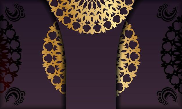Fond bourgogne avec ornement mandala en or et une place pour votre logo