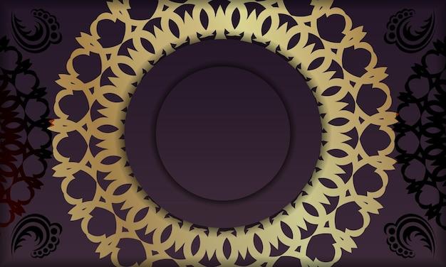 Fond bourgogne avec ornements abstraits en or et espace pour votre logo