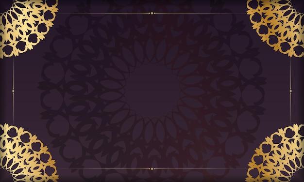 Fond bourgogne avec ornements indiens en or et espace pour votre logo
