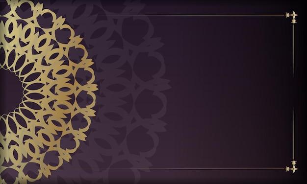 Fond de bourgogne avec des ornements indiens en or pour la création de logo