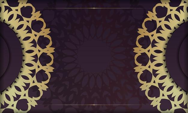 Fond bourgogne avec ornements en or grec et espace pour votre logo