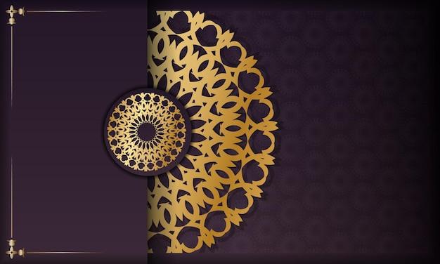 Fond de bourgogne avec des ornements en or grec pour la création de logo