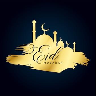 Fond brillant eid mubarak doré
