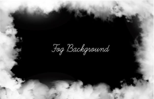 Fond de brouillard abstrait avec espace copie