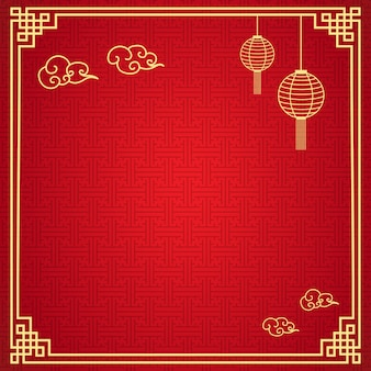 Fond de cadre chinois