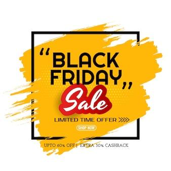 Fond de cadre de coup de pinceau jaune vente vendredi noir