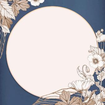 Fond de cadre de fleur ornée d'or blanc
