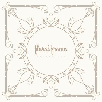 Fond de cadre floral premium