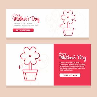 Fond de calligraphie heureuse fête des mères