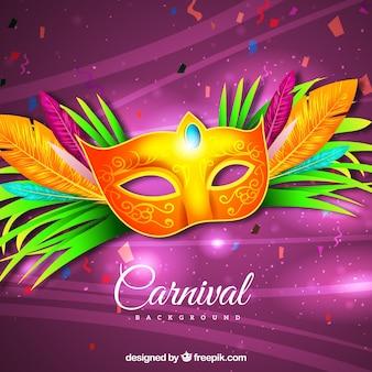 Fond de carnaval brésilien réaliste