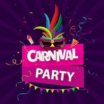 Fond de carnaval brésilien