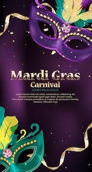 Fond de carnaval de mardi gras