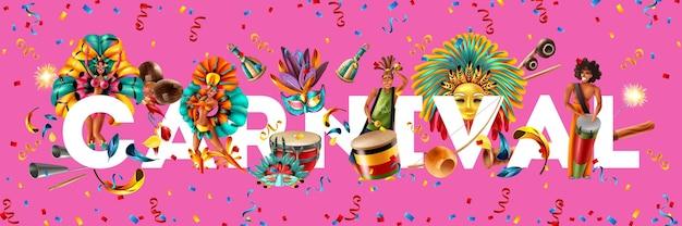 Fond de carnaval traditionnel brésil