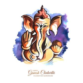 Fond de carte de célébration artistique moderne heureux ganesh chaturthi