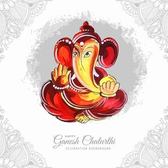 Fond de carte créative artistique heureux ganesh chaturthi