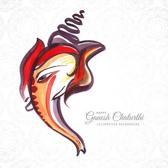 Fond de carte festival indien ganesh chaturthi