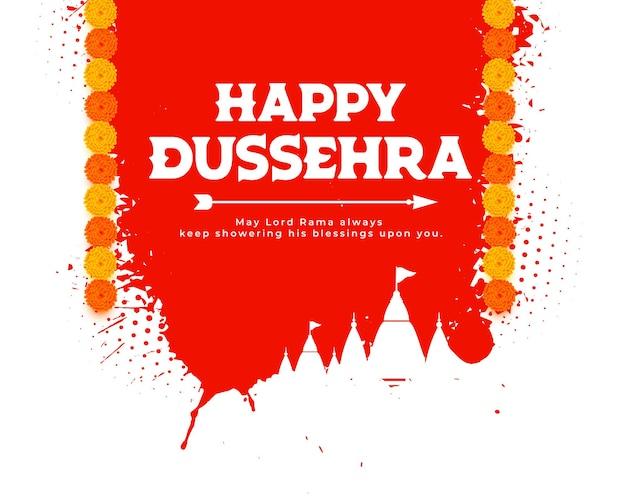 Fond de carte traditionnelle dussehra heureux
