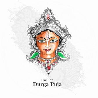 Fond de carte de visage de durga puja de festival de religion indienne