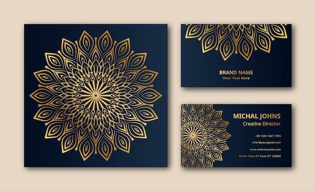 Fond de carte de visite de décoration islamique