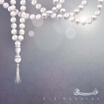 Fond de carte de voeux eid mubarak