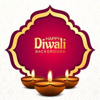 Fond de carte de voeux festival hindou diwali