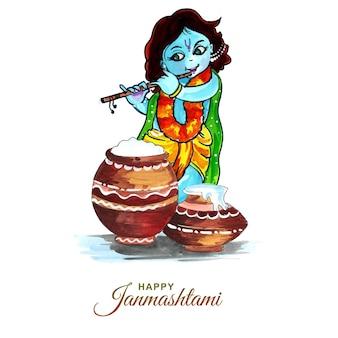 Fond de carte de voeux joyeux janmashtami