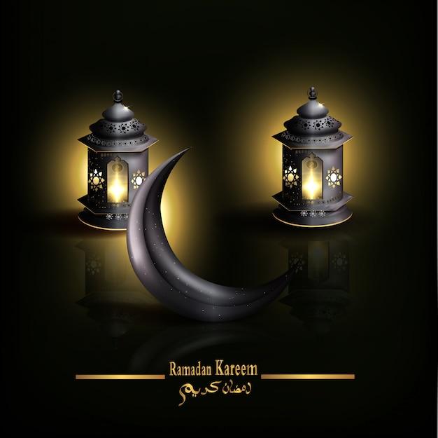 Fond de carte de voeux ramadan karim