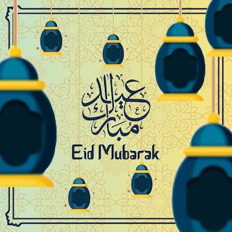Fond de célébration de l'aïd moubarak avec les mots de salutation en arabe signifiant célébrer l'aïd moubarak