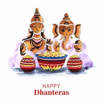 Fond de célébration de dhanteras heureux avec la conception de laxami de la déesse ganesh