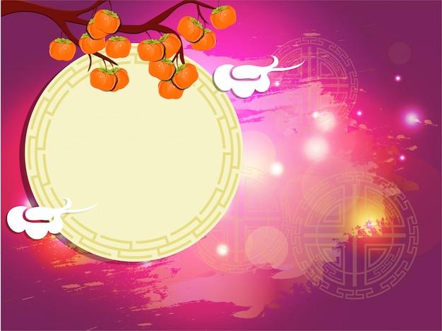 Fond de célébration du festival chuseok