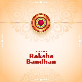 Fond de célébration du festival raksha bandhan