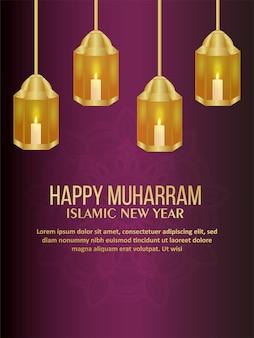 Fond de célébration du nouvel an islamique avec lanterne dorée