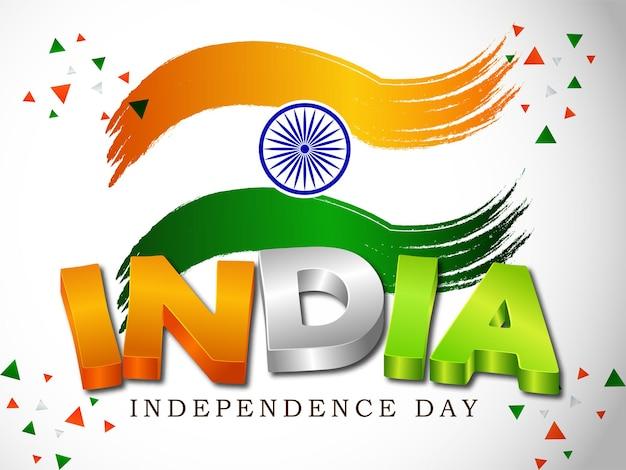 Fond de célébration de la fête de l'indépendance du 15 août