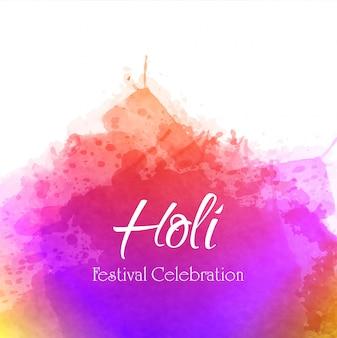 Fond de célébration de la fête indienne happy holi