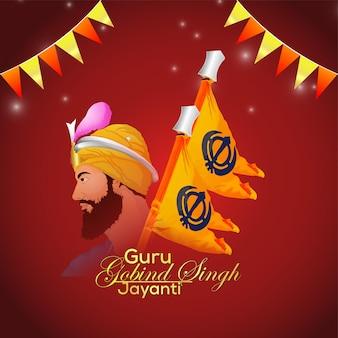 Fond de célébration de gobind singh jayanti