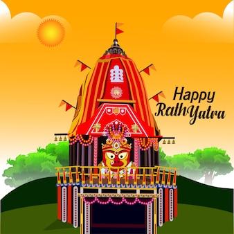 Fond de célébration heureux rath yatra
