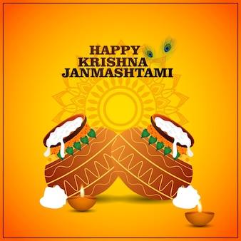 Fond de célébration de janmashtami joyeux festival indien créatif