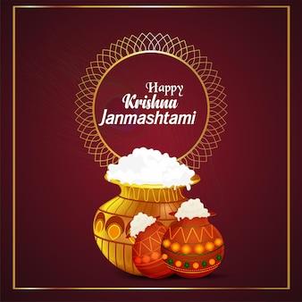 Fond de célébration de janmashtami joyeux festival indien