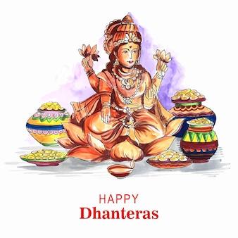 Fond de célébration laxami déesse shubh dhanteras