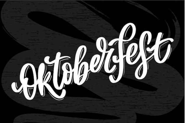 Fond de célébration oktoberfest. joyeux oktoberfest en typographie de lettrage allemand. icône d'insigne de décoration de festival de bière.