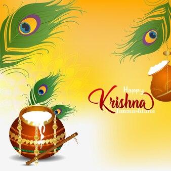 Fond de célébration réaliste de krishna janmashtami heureux