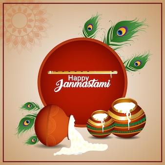 Fond De Célébration Réaliste De Krishna Janmashtami Heureux Vecteur Premium