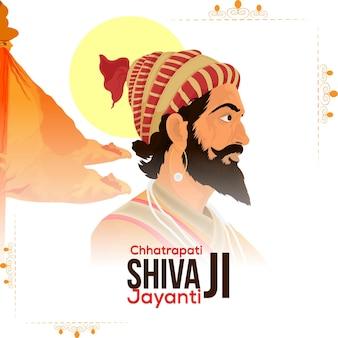 Fond de célébration de shivaji jayanti