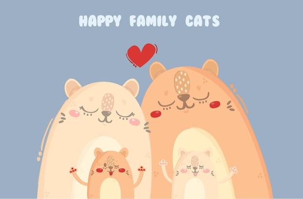 Fond de chats de famille heureuse