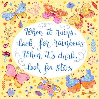 Fond de citation de motivation nature avec des papillons